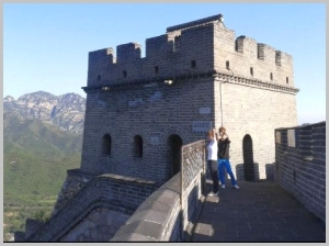 badaling-great-wall-11