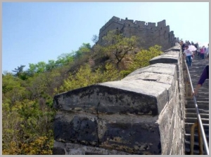 badaling-great-wall-14