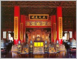 forbidden-city-29