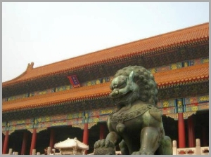 forbidden-city-71