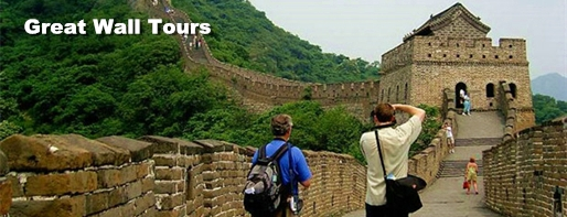 Great Wall Tours